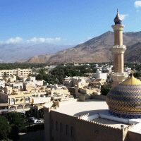 7-Night Middle East Cruise : Vision of the Seas