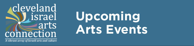 upcoming arts events - see full calendar