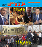 Homepage_issue