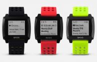basis-fitness-tracker-notifications