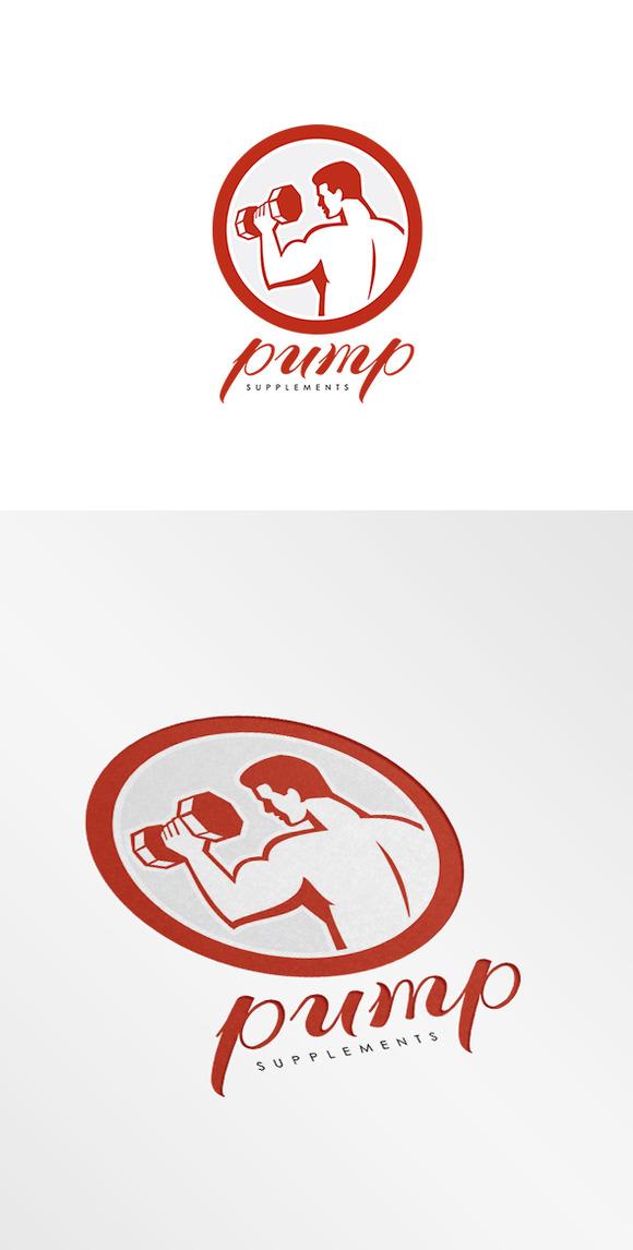 Pump Fitness Supplement Logo