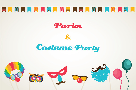 Purim Carnival And Halloween Cards