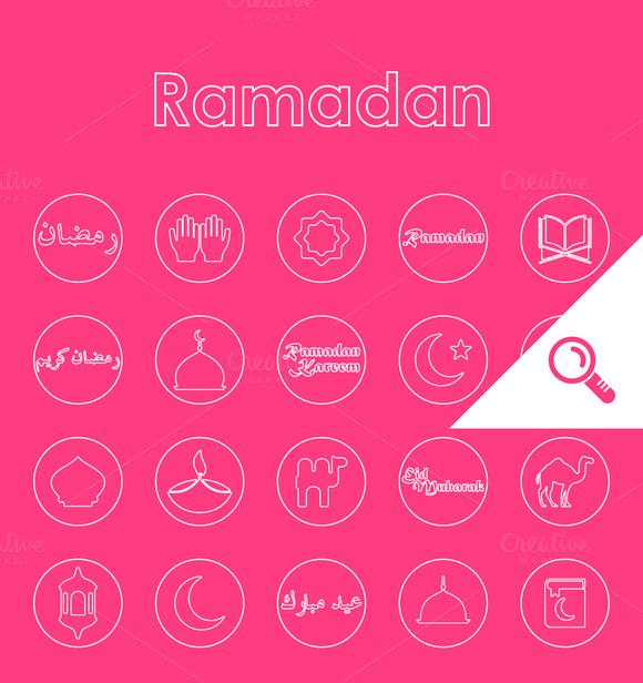 20 RAMADAN Simple Icons