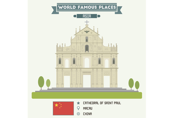 Cathedral Of Saint Paul Macau