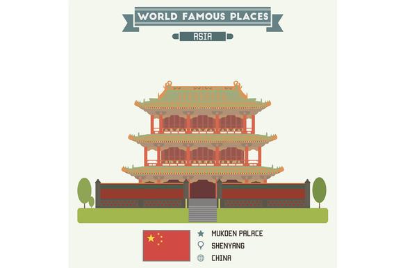 Mukden Palace Shenyang