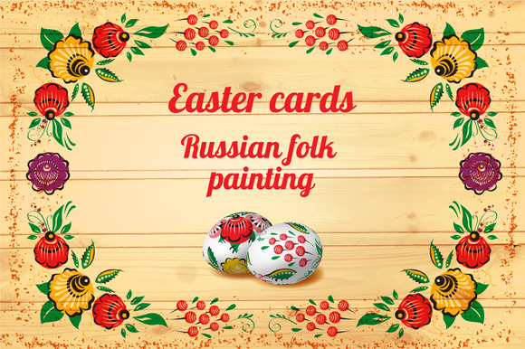 Easter Cards Russian Painting