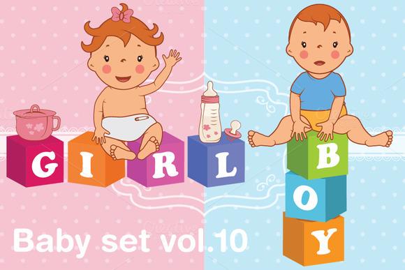 Baby Set Vol.10