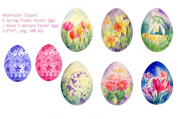 Watercolor Spring Flower Easter Eggs