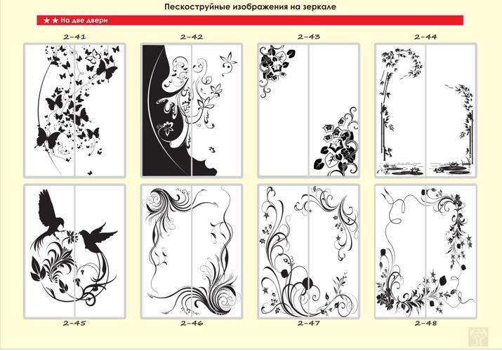 Рисунки на зеркалах купе каталог
