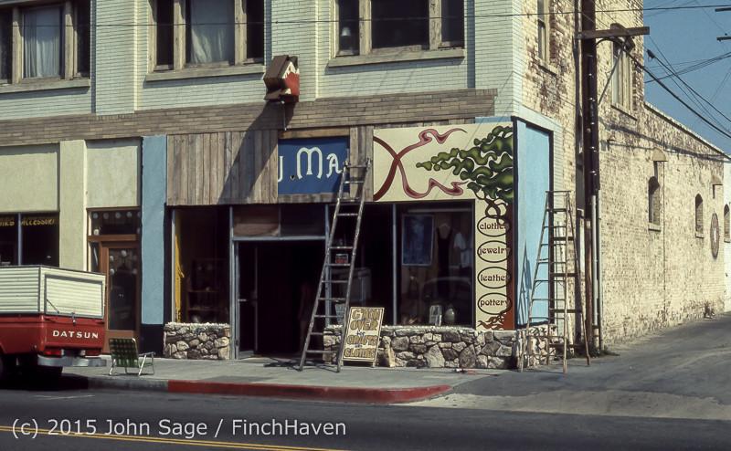 Wild Oats Huntington Beach CA 1973-05