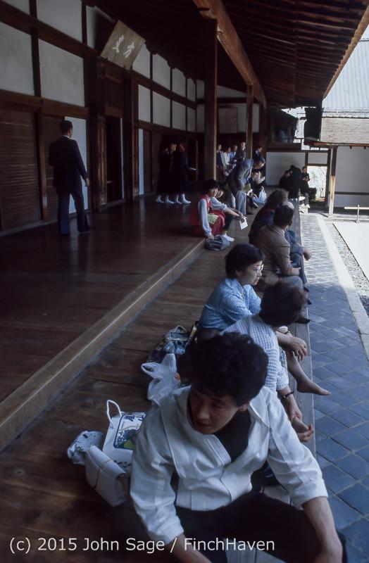 Japan Trip April 1984 b08 270
