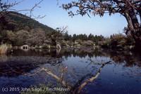 Japan Trip April 1984 b09 285
