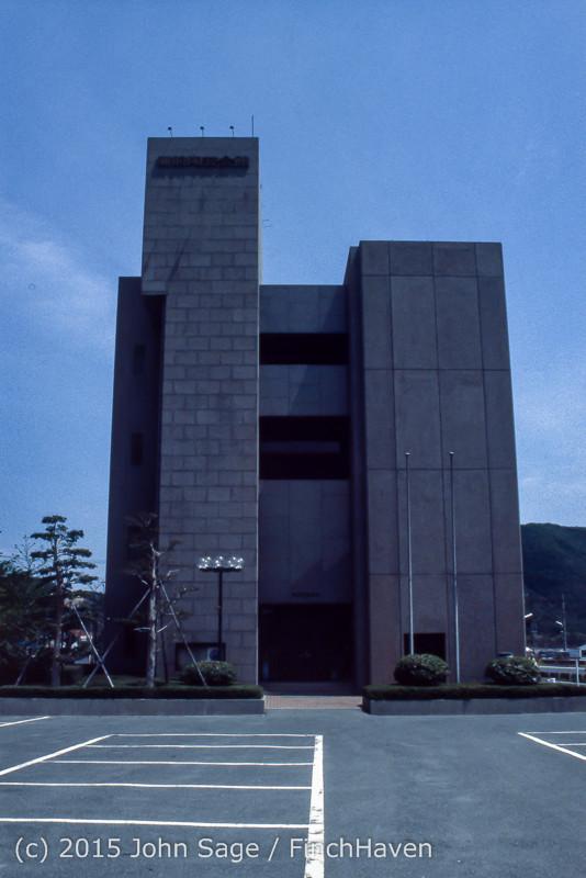 Japan Trip April 1984 b09 288