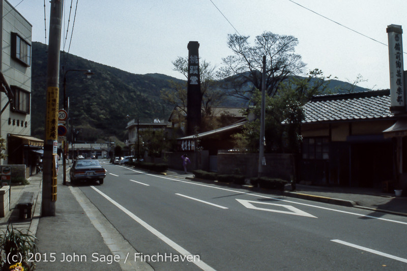 Japan Trip April 1984 b10 316
