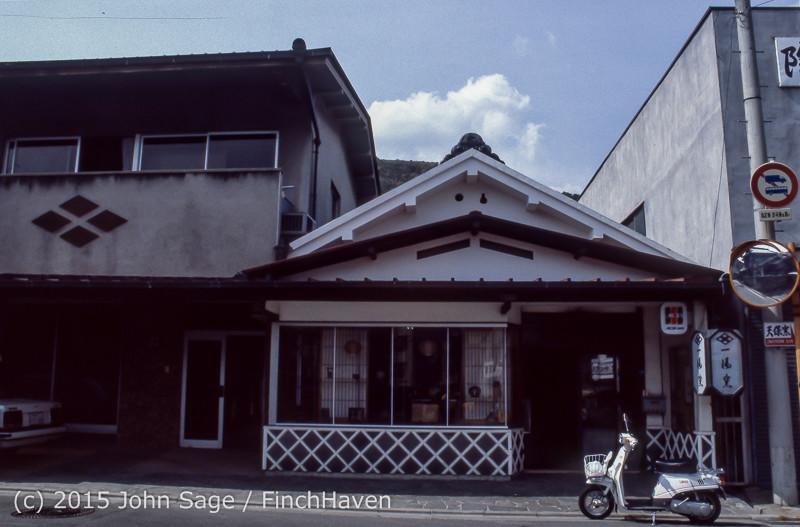 Japan Trip April 1984 b10 317