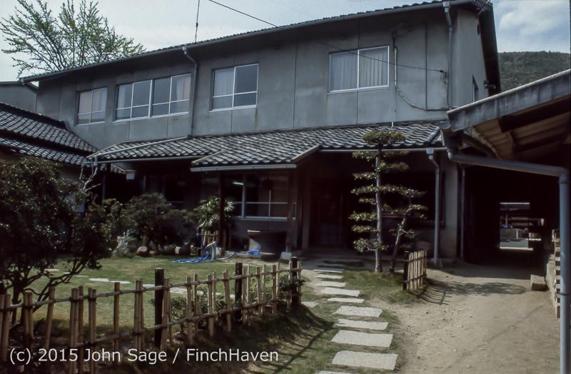 Japan_Trip_April_1984_b10_318