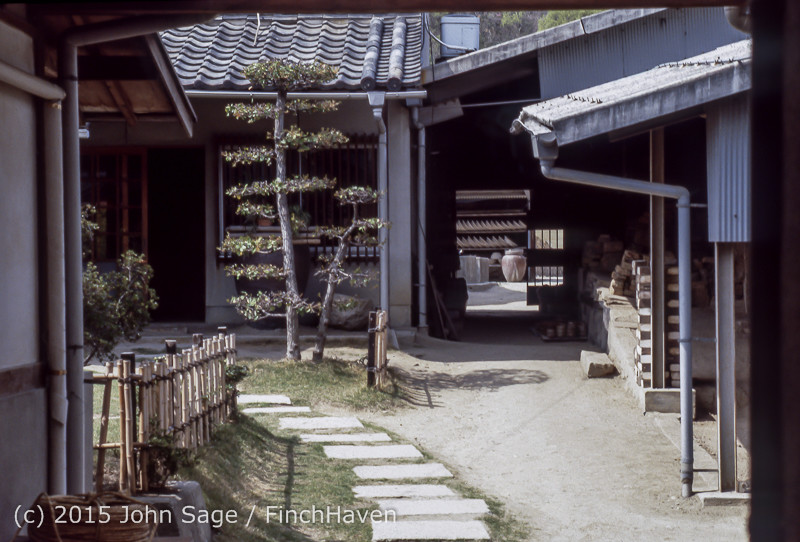 Japan Trip April 1984 b10 319