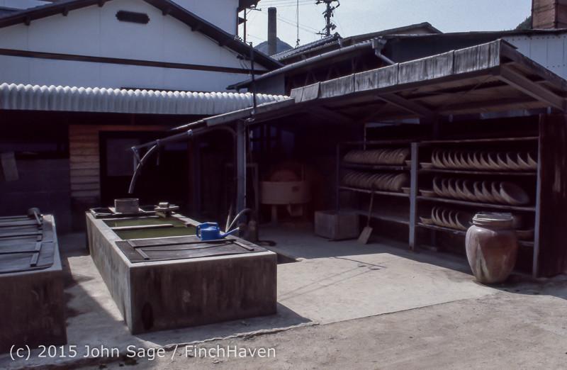 Japan Trip April 1984 b10 326