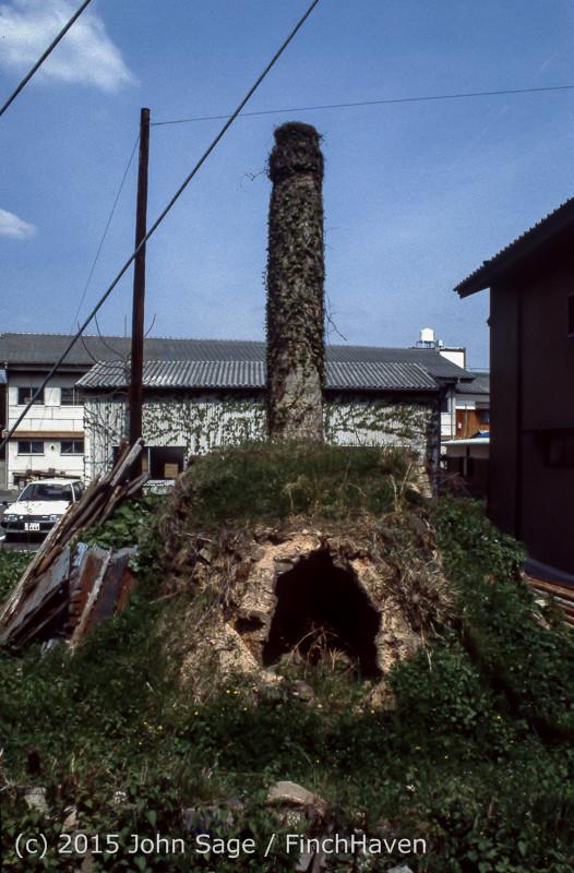 Japan Trip April 1984 b10 328