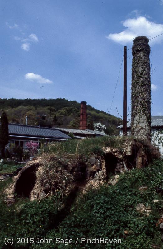Japan_Trip_April_1984_b10_329