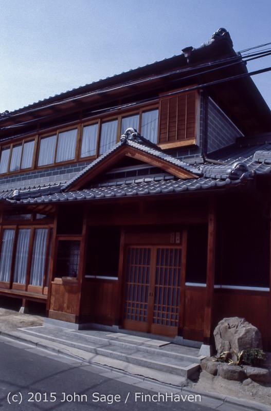 Japan Trip April 1984 b10 330
