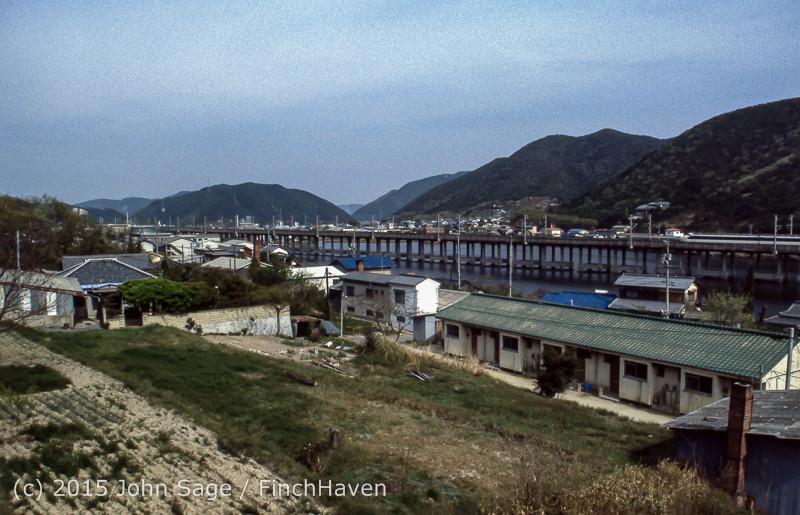 Japan Trip April 1984 b10 332