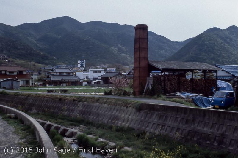 Japan Trip April 1984 b10 336