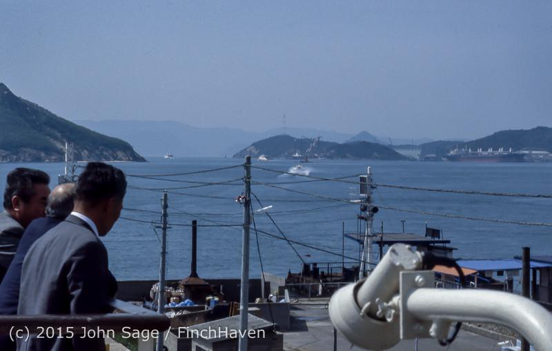 Japan Trip April 1984 b10 346