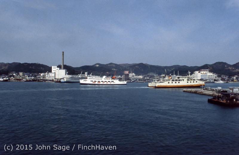 Japan Trip April 1984 b10 347