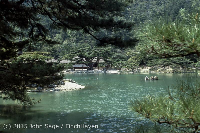 Japan Trip April 1984 b11 358