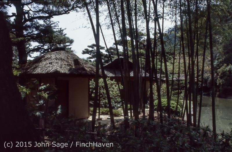 Japan Trip April 1984 b11 363