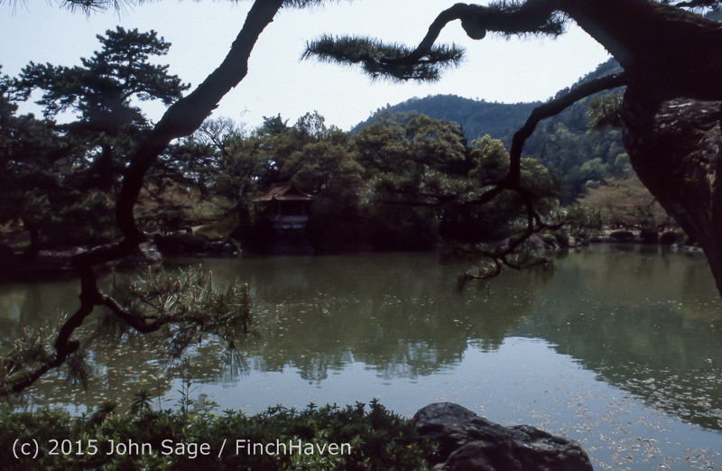 Japan Trip April 1984 b11 364
