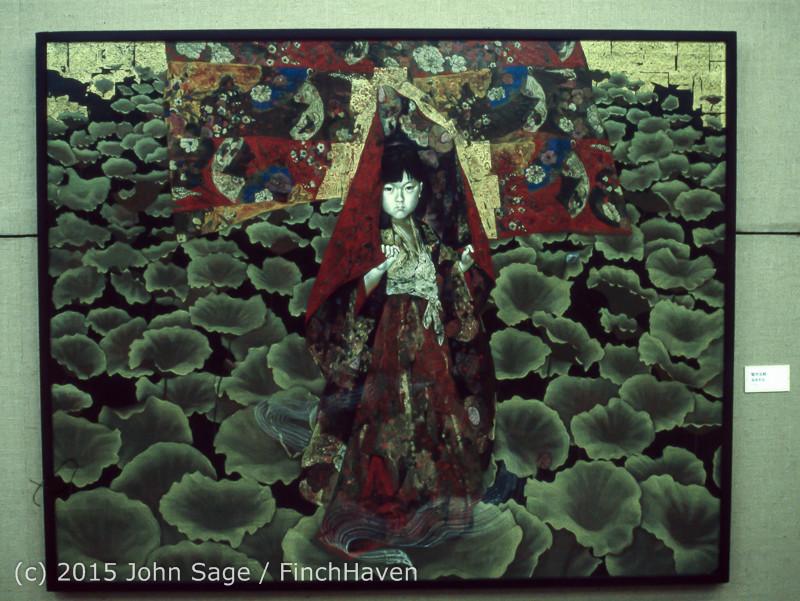 Japan Trip April 1984 b11 371
