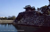 Japan Trip April 1984 b11 374