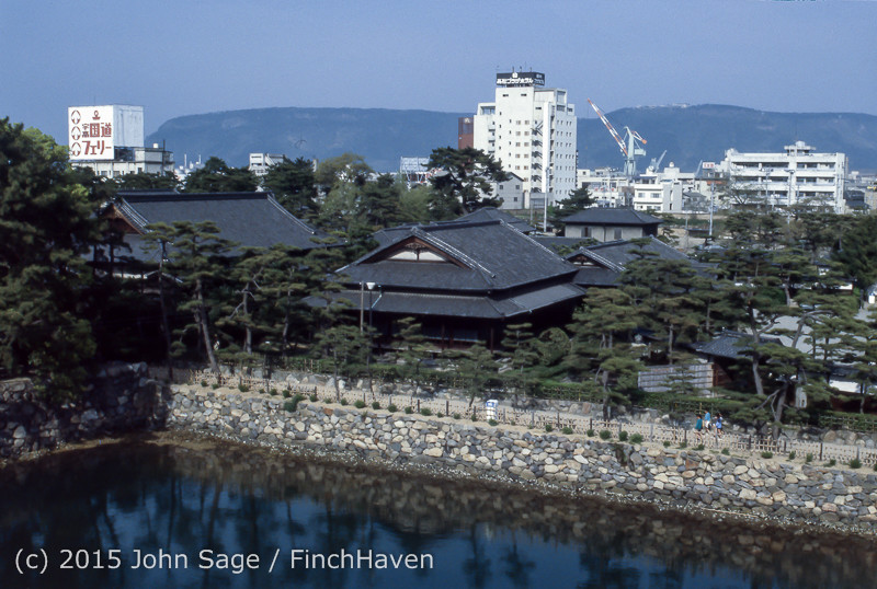 Japan Trip April 1984 b11 376
