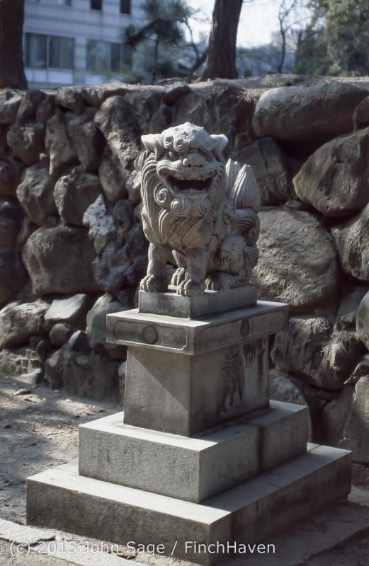 Japan Trip April 1984 b11 377