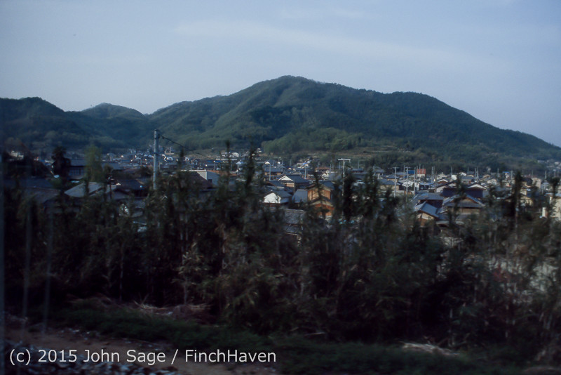 Japan Trip April 1984 b11 382