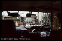 Japan Trip April 1984 b12 387