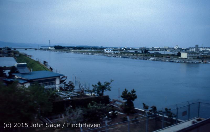 Japan Trip April 1984 b12 394