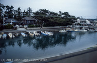 Japan Trip April 1984 b12 395