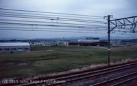 Japan Trip April 1984 b12 398