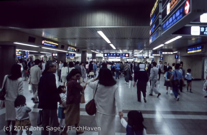 Japan Trip April 1984 b12 405