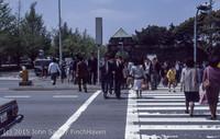 Japan Trip April 1984 b12 406
