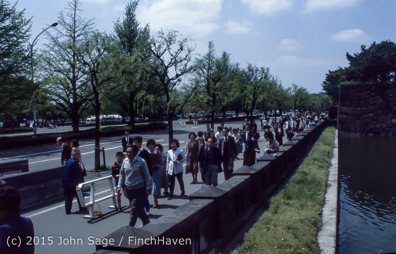 Japan Trip April 1984 b12 407
