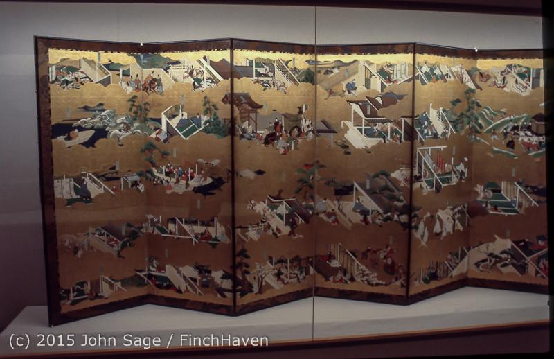 Japan Trip April 1984 b12 422