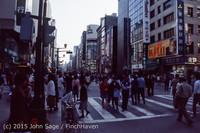 Japan Trip April 1984 b13 429