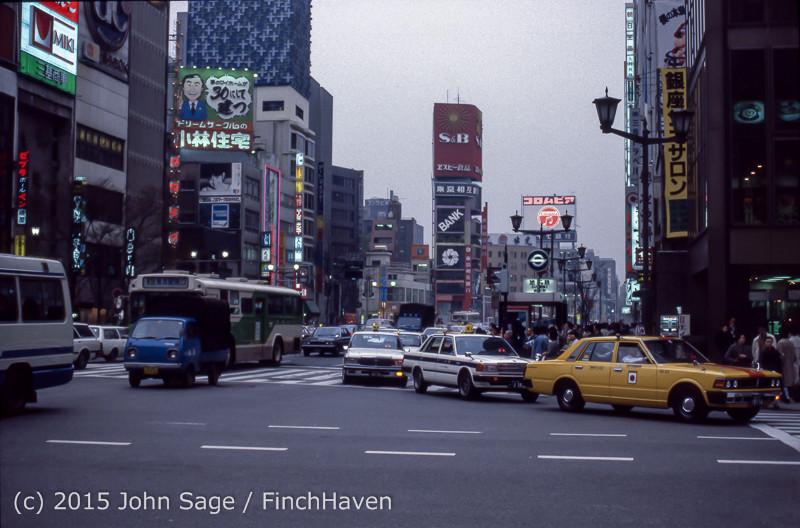 Japan Trip April 1984 b1 005