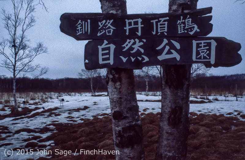 Japan_Trip_April_1984_b1_010