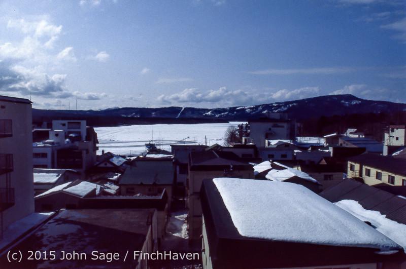 Japan Trip April 1984 b1 026