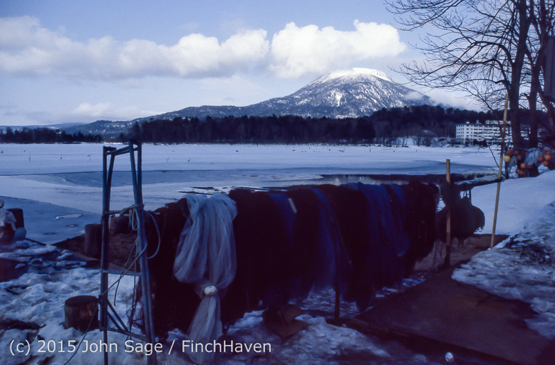 Japan Trip April 1984 b1 029